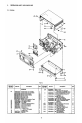 Nakamichi RX-202E   Page 10 Preview