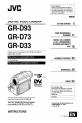 JVC GR-D93 Camcorder Manual, Page 1