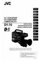 JVC D-9 DY-70 | Page 1 Preview