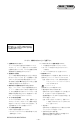 Sony HVR-A1J Camcorder Manual, Page 6