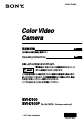 Preview Page 1 | Sony EVI-D100 Camcorder, Security Camera Manual