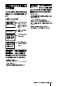 Preview Page 7 | Sony EVI-D100 Camcorder, Security Camera Manual