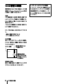 Sony EVI-D100 Camcorder, Security Camera Manual, Page 8