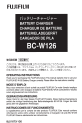 FujiFilm BC-W126 Battery Charger Manual, Page 1