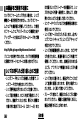 Page 4 Preview of FujiFilm XF18-135mm F3.5-5.6 R LM OIS WR Owner's manual