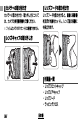 Preview Page 6   FujiFilm XF18-135mm F3.5-5.6 R LM OIS WR Camera Lens Manual