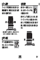 FujiFilm XF18-135mm F3.5-5.6 R LM OIS WR Camera Lens Manual, Page 7