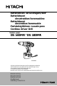 Hitachi DS 14DMR | Page 1 Preview