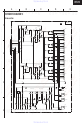 Integra DTR-7.2 Amplifier, Receiver Manual, Page 7