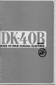 DK-40B, Page 1