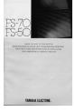 Yamaha FS-70 Page 1