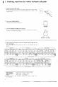Yamaha FS-70 Page 6