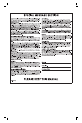 Yamaha PSR-OR700 Page 2