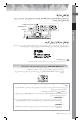 Yamaha PSR-OR700 Page 30