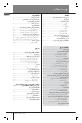 Yamaha PSR-OR700 Page 7