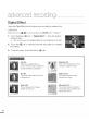 Samsung HMX-S10BN Camcorder, Digital Camera Manual, Page 6