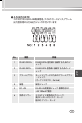 Page #11 of Samsung SCC-B9372P Manual