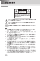 Samsung SCC-B9372P Security Camera Manual, Page 2