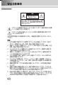 SCC-B9372P, Page 2