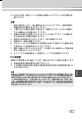 Page #3 of Samsung SCC-B9372P Manual