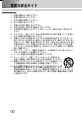 Page 4 Preview of Samsung SCC-B9372P Operation & user's manual