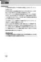 Samsung SCC-B9372P Security Camera Manual, Page 6