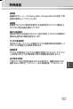 Samsung SCC-B9372P Security Camera Manual, Page 7
