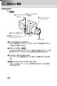 Samsung SCC-B9372P Manual, Page 8