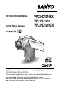 Sanyo VPC-HD1010GX Manual, Page #1