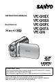 Preview Page 1   Sanyo VPC-GH4 - Full HD 1080 Video Camcorder, Digital Camera Manual