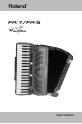 Roland V-ACCORDION FR-7 Page 1