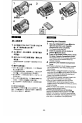 Page 11 Preview of Panasonic NV-DS77EN Operating instructions manual