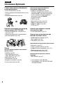 Sony HANDYCAM VISION TRV208E Manual, Page #4