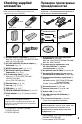 Sony HANDYCAM VISION TRV208E Camcorder Manual, Page 5