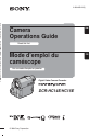 Page 1 Preview of Sony DCR HC 14 E Operation manual
