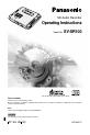 Panasonic SVSR100 - SD AUDIO RECORDER MP3 Player, Recording Equipment Manual, Page 1