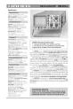 Hameg HM 203-6 | Page 3 Preview