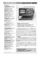 Hameg HM 604 | Page 3 Preview
