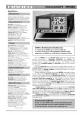 Hameg HM 605 Page 3