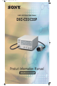 Sony DXCC33 Manual, Page #1