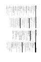 Philips AJ AJ3910   Page 4 Preview