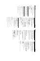 Philips AJ AJ3910   Page 5 Preview