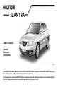 Hyundai 2004 Elantra Page 3