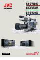 JVC GY-DV5000U | Page 1 Preview