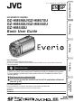 EVERIO GZ-HM440U, Page 1