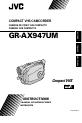 JVC GR-AX947UM | Page 1 Preview