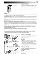 GR-AXM700, Page 11