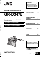 JVC GR-D347US Manual, Page #1