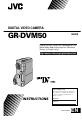 JVC GR-DVM50 | Page 1 Preview