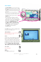 Page #10 of Canon HG10 Manual